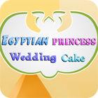 Игра Egyptian Princess Wedding Cake